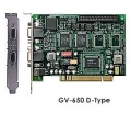 Image of Geovision GV-650 Video Capture card